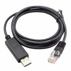 Кабель EPSolar CC-USB-RS485-150U