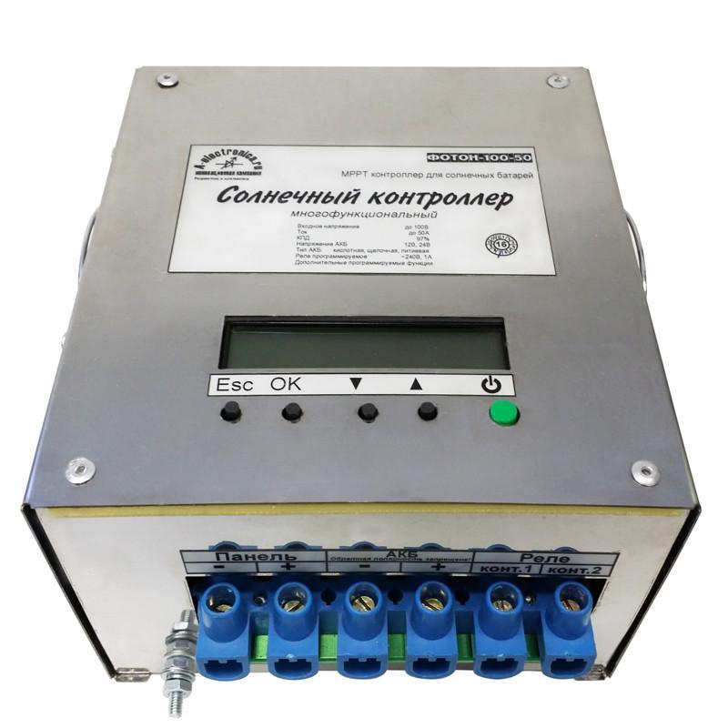 Солнечный контроллер ФОТОН-100-50
